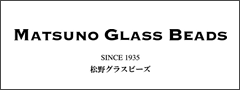 MATSUNO GLASS BEADS